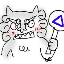 狛犬メソッド* 7歩目 最速で願いを叶えるコツ①の記事に添付されている画像