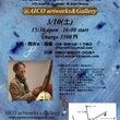 Live@AICO …