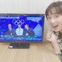 テレビ東京で、メンズ…