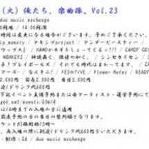 2月27日(火)☆ …
