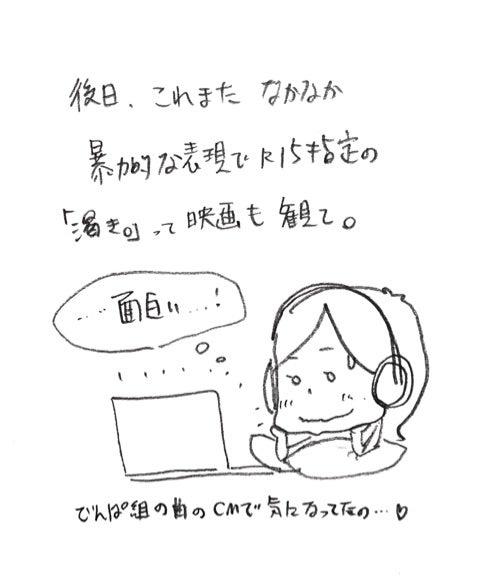 {17CCF899-FC13-4C07-9F52-73CBC4E839E5}