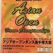 アジアオープン!
