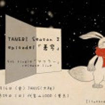 TANEBI H30…