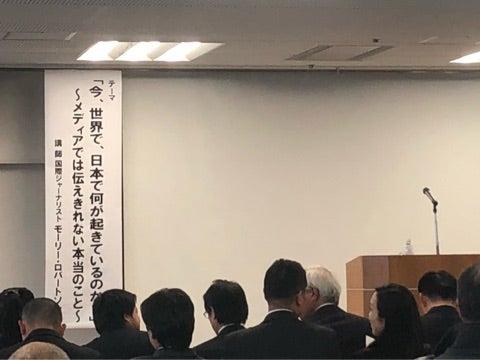 特別講演会 〜 モーリー・ロバートソン | Yasuzo Official Blog