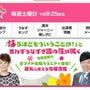 ★明日2/17(土)…
