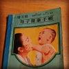 母子手帳の画像