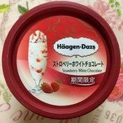 期間限定・ハーゲンダッツ ストロベリーホワイトチョコレート