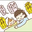 育児ノイローゼ!?(…
