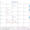 2018/03月のカレンダーの画像