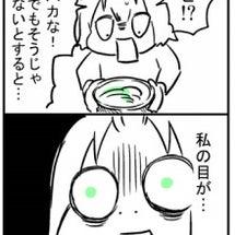 緑のうどん