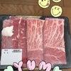 ただポチしたお肉が到着〜の画像