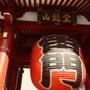 浅草寺と大吉とスカイ…