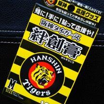 阪神タイガースのファ…