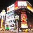 25日(日)は札幌に…