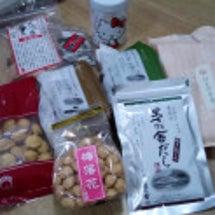 日本の物いっぱい