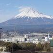 目の前に大きい富士山…