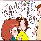 ペルー料理店で熟女トーク!