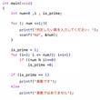 プログラミング 53