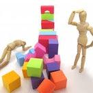 壊すことから生まれる〜新たな可能性、新たな創造。。。!の記事より