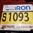明日は京都マラソン
