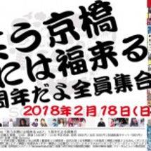 明日は京橋BERON…
