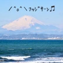 江ノ島で富士山が姿を…