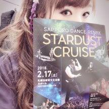 STARDUST C…