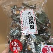 成城石井の人気の手巻き納豆