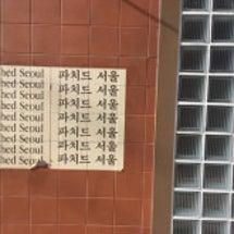 【韓国カフェ】 お客…
