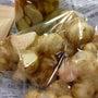 イヌリンの豊富な菊芋