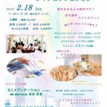 横浜イベント!