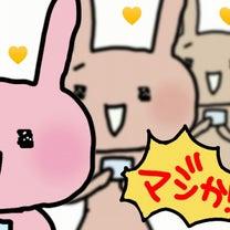 2月のズンバ使用曲まとめてご紹介~!!ドーン(^O^)/の記事に添付されている画像