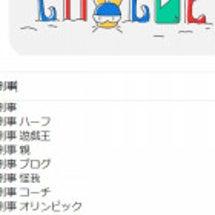 【春ブログ】カレー …