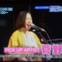 FTV「福歌丸」オン…