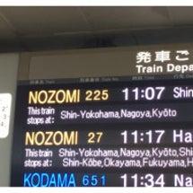 旅にでりゅ!!