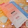 敏感肌・乾燥肌におススメ!ミノンアミノモイストの美白マスク「うるうる美白マスク」♡の画像