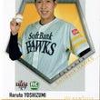 【プロ野球】ルーキー…