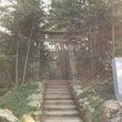 香取神社総本山