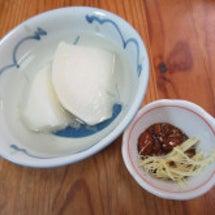もろみ味噌生姜