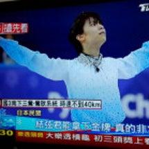 台湾でも羽生選手のニ…