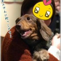 土曜日☆笑顔☆三連発…