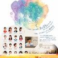#筑紫野市ピアノ教室の画像