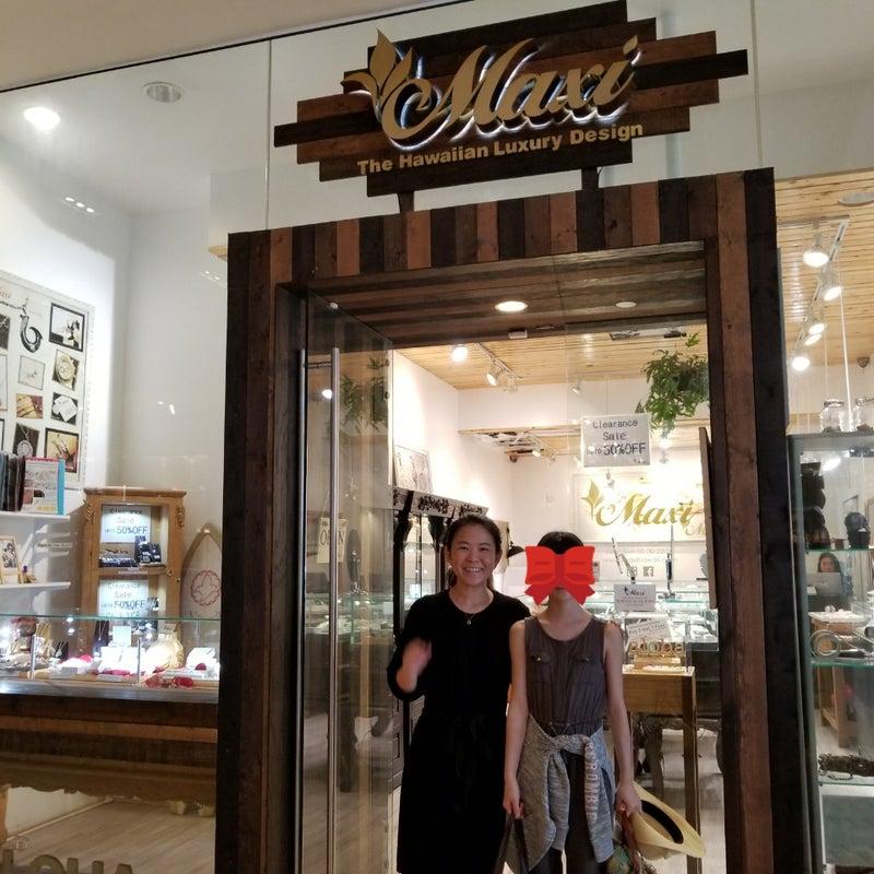 穴井 夕子 ブログ 穴井夕子 ブログ休止を報告...