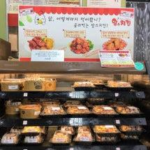 韓国系スーパー「Ga…