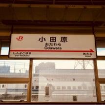 ぱぴゅーんと大阪♡ …