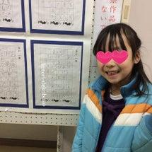 ☆玉村町子ども芸術展