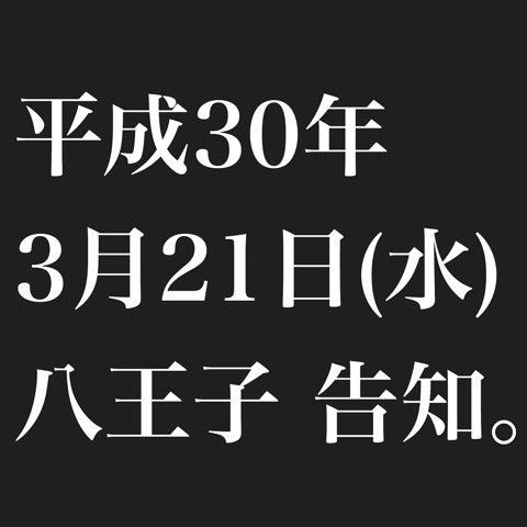 {EB2F8C55-1F9A-4DE0-BC3B-E324AB3B5C58}