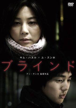 ない 者 見え 目撃 背筋が凍る…中国サスペンス映画『見えない目撃者』のあらすじ・キャストは?