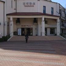 宝塚音楽学校『第10…