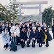 2018神年開幕!ミ…